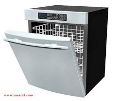 Admiral Appliance Repair Eastchester